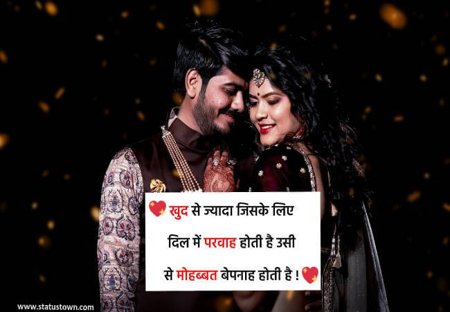romantic hindi pic