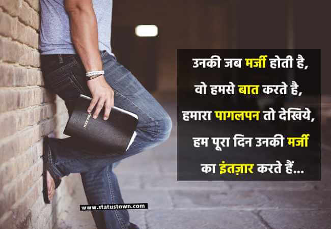 sad life quotes in hindi