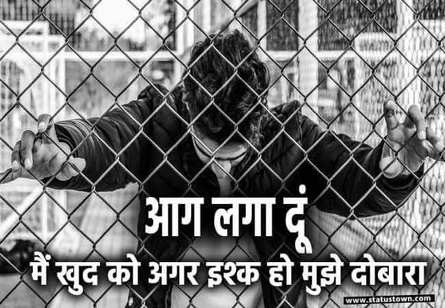 sad whatsapp dp