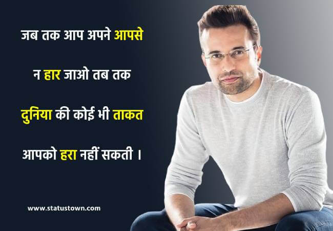 sandeep maheshwari best quotes