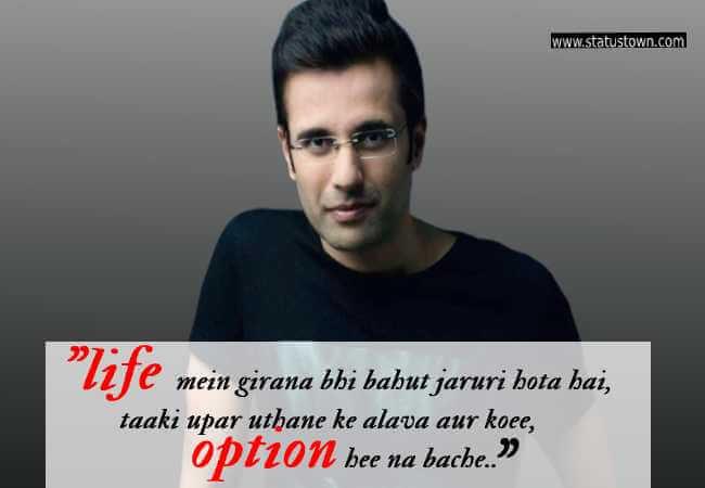 Sandeep Maheshwari life changing quotes in hindi