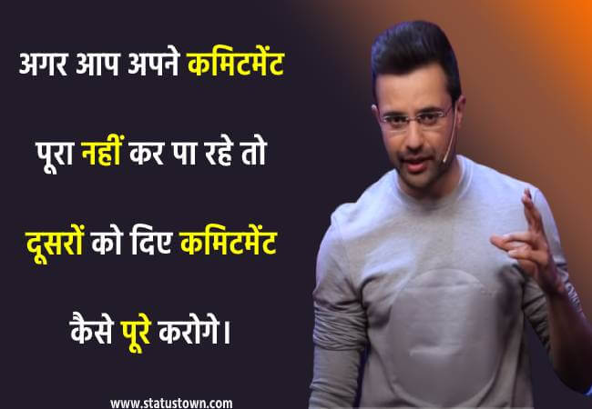sandeep maheshwari quotes pic