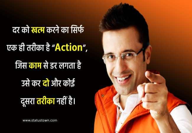 sandeep maheshwari status hindi