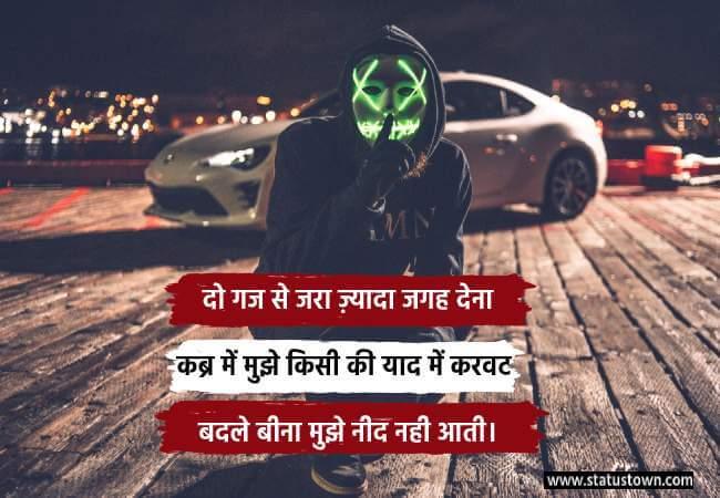 shayari sad image