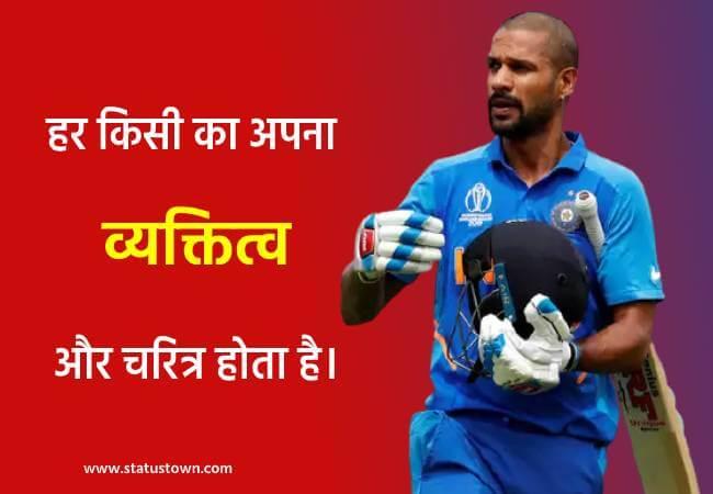 shikhar dhawan image