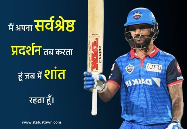 shikhar dhawan status pic