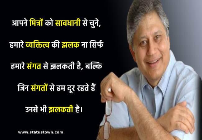 latest shiv khera motivational hindi