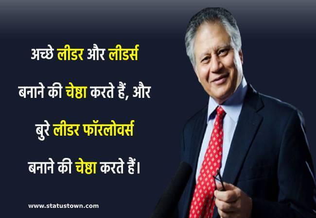 shiv khera image