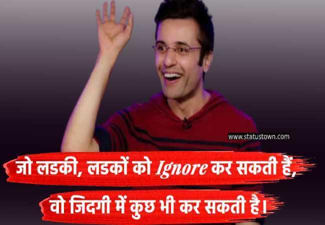sandeep maheshwari success quotes