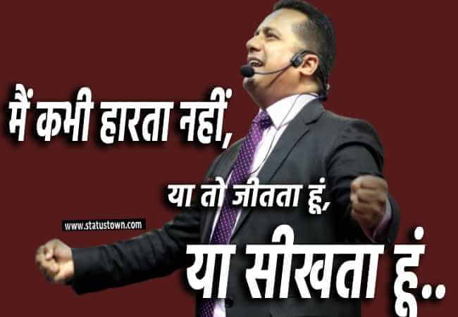 vivek bindra super motivational quotes