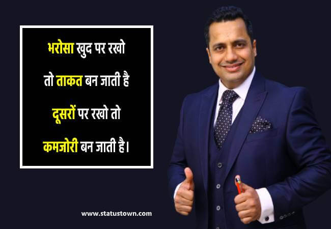 vivek bindra latest quotes