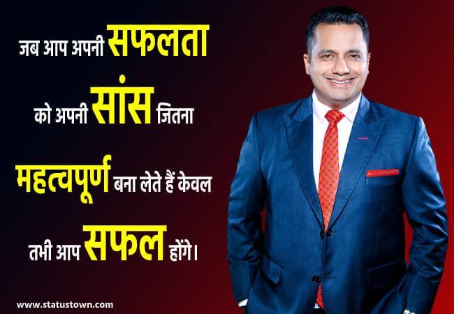 vivek bindra motivational hindi
