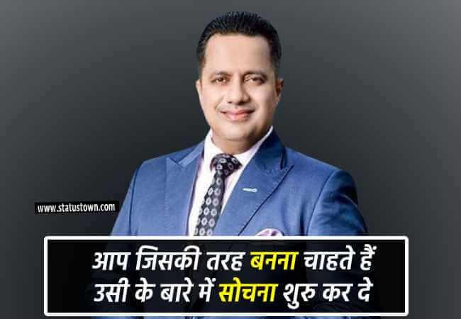 Vivek Bindra image Status