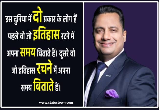 vivek bindra success quotes in hindi